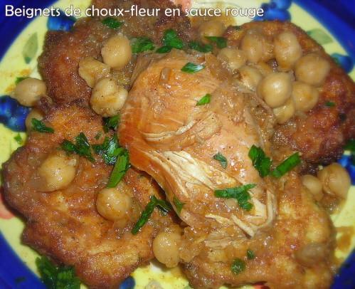Beignets de choux fleur en sauce rouge le blog cuisine for Site article de cuisine