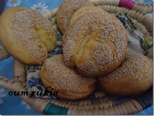 pain_simit