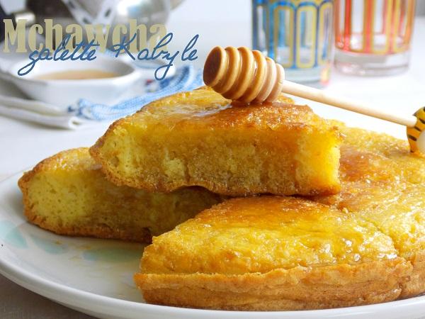 Mchawcha tahboult galette kabyle le blog cuisine de samar - Recette cuisine kabyle facile ...