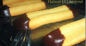 halwat_el_lambout_3