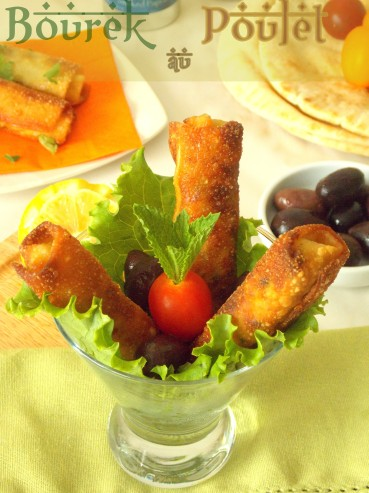 Bourek au poulet (recette ramadan)