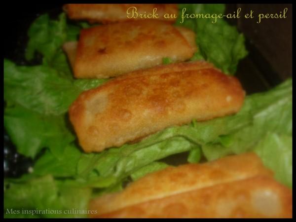 brick bourek recette ramadan 2015 le blog cuisine de samar. Black Bedroom Furniture Sets. Home Design Ideas