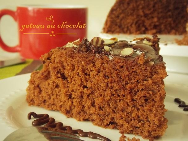 gateau express au chocolat micro ondes le blog cuisine de samar. Black Bedroom Furniture Sets. Home Design Ideas