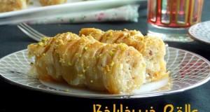 baklawa rolls30