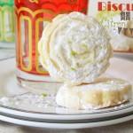 biscuits-fondants-citron-vert1