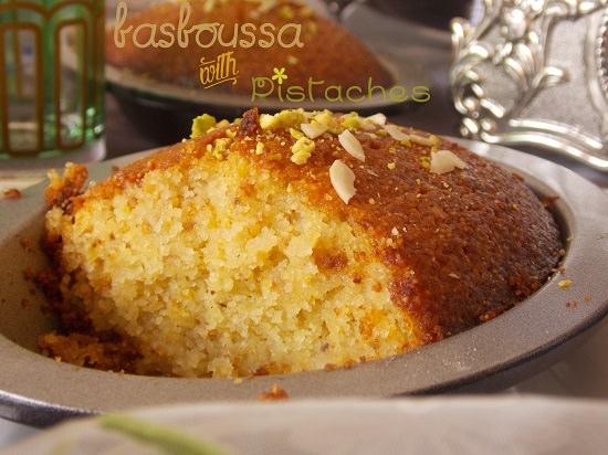Basboussa aux pistaches recette ramadan le for Amour de cuisine basboussa
