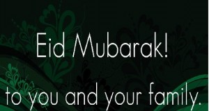 Eid-al-adha-greetings-pictures-idul-zuha-bakrid-mubarak-wallpaper-1
