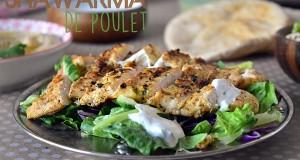 recette shawarma de poulet et sa sauce au yaourt 1