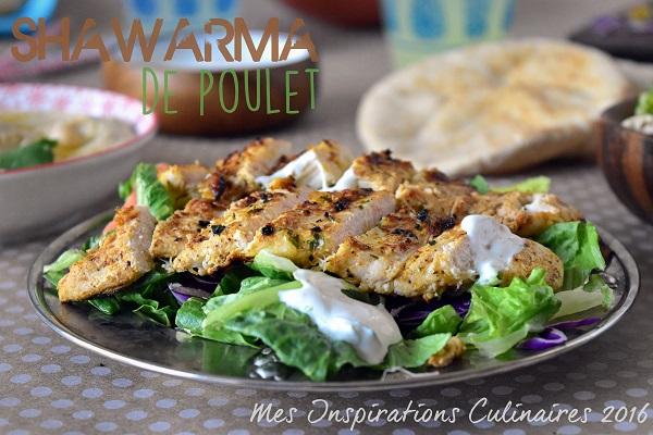 recette shawarma de poulet libanais le blog cuisine de samar. Black Bedroom Furniture Sets. Home Design Ideas