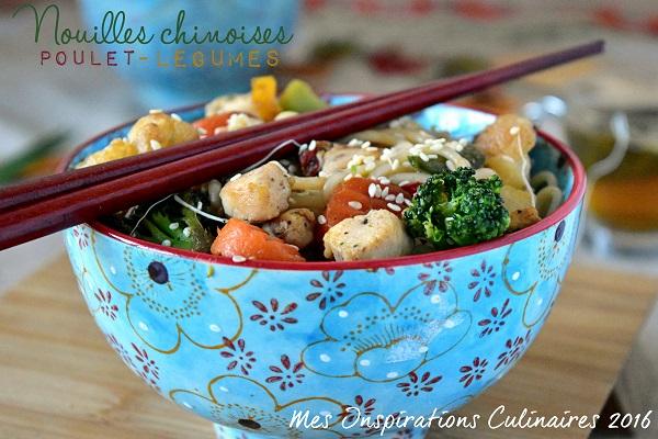 recette nouilles chinoise 1