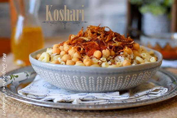 Recette Koshari egyptien, Riz aux lentilles végétarien