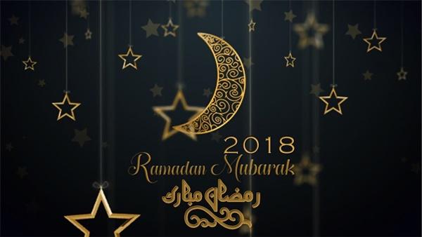 Ramadan Moubarak kareem 2018