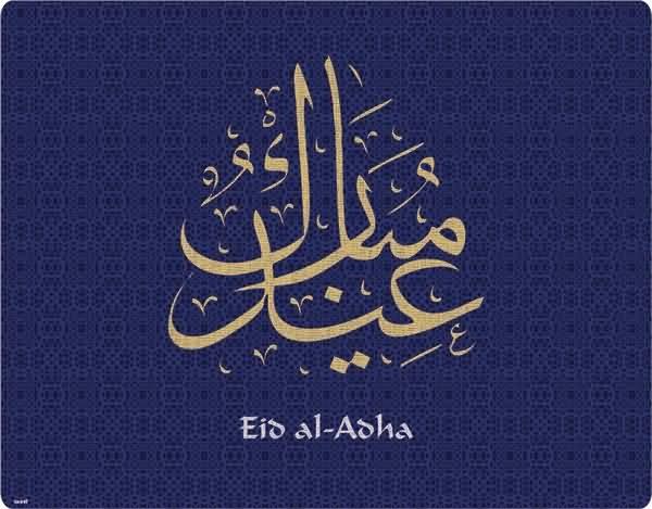 eid al adha 2018 - photo #28